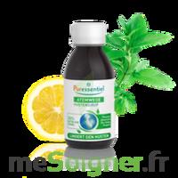 Puressentiel Respiratoire Sirop Toux Respiratoire - 125 ml à BARCARÈS (LE)