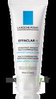 Effaclar H Crème apaisante peau grasse 40ml à BARCARÈS (LE)